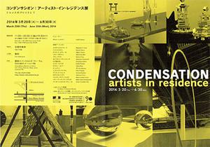 Condensation_1