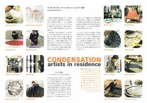 Condensation_4