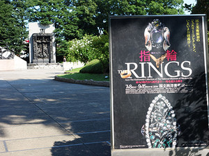 The_rings
