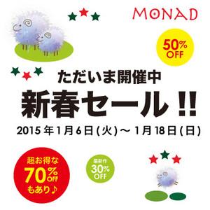Sale2015_pop3