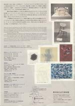 Takamatsujiro_mysteries_2