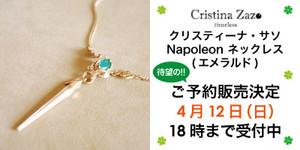 Cz_napoleon_400x200