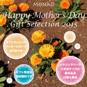 2015_mothersday_pop