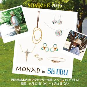 201505_seibu_pop