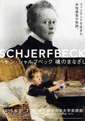Schjerfbeck_1