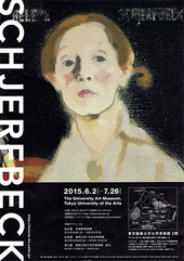 Schjerfbeck_2