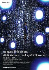 Crystaluniverse_1