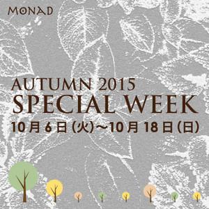 201510_specialweek_pop