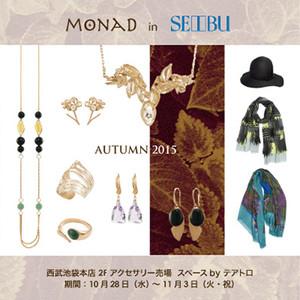 201510_seibu_pop
