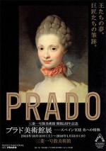 Prado_1