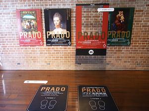 Prado_4