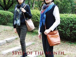 Styleofthemonth_2