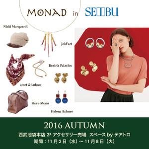 201611_seibu_1