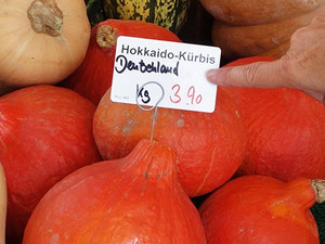 Hokkaido_2