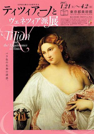 Titian_3