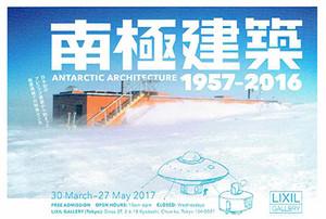 Antarcticarchitecture_1