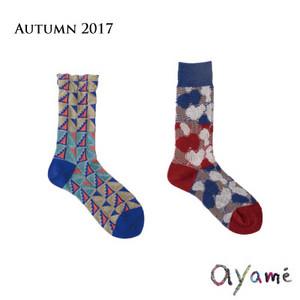 Ayame_201710_1