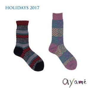 Ayame_201711_1