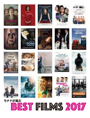 Bestfilms2017