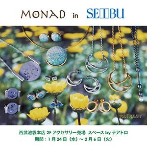 201801_seibu_pop
