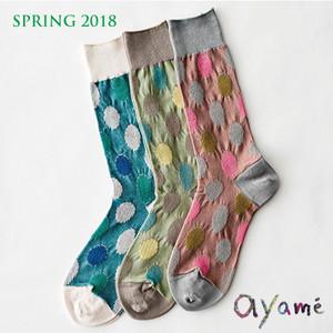 Ayame18_1