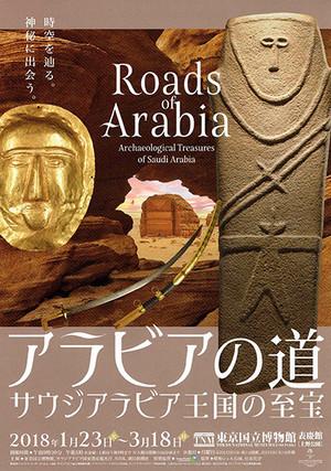 Arabia_1