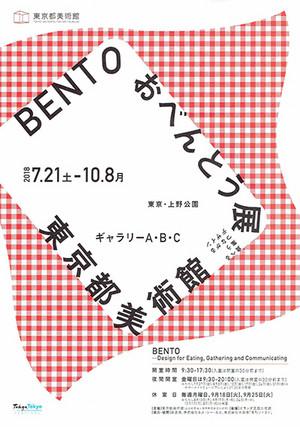 Bento_1