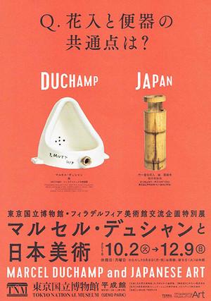 Duchamp_1
