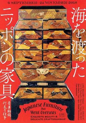 Japanesefurniture_1