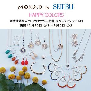 201901_seibu_1