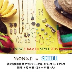 201905_seibu_pop