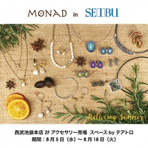 202008_seibu_370