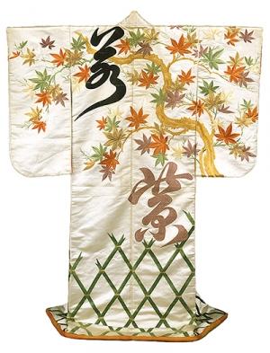Kimono_3_20200717171401