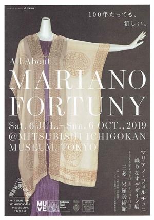 Marianofortuny_1