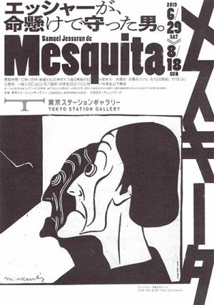 Mesquita_1