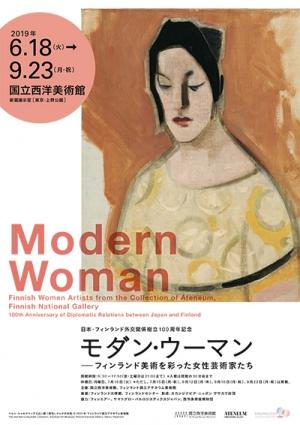 Modernwoman_1