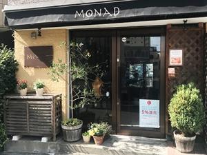 Monad1910_2