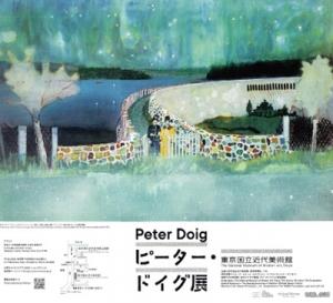 Peterdoig_1