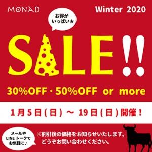 Sale2001_1