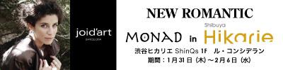 201302_hikarie_banner_2