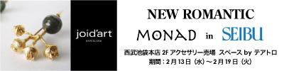 201302_seibu_banner