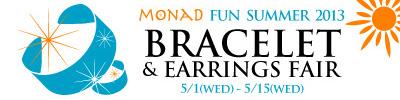 2013_braceletearrings_banner