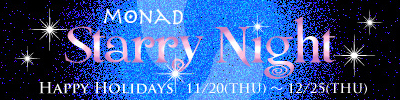 2014holiday_banner