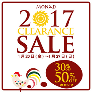 2017_winter_clearance_pop_300
