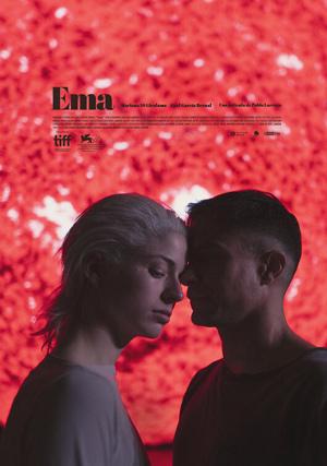の エマ 罠 愛